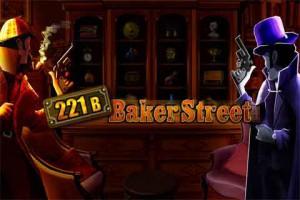 221B Baker Street Logo